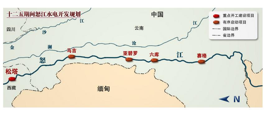 云南怒江地图全图